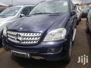 Mercedes-Benz M Class 2006 Blue   Cars for sale in Kampala