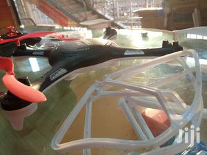 R/C Remote Controlled Drone (No Camera) | Toys for sale in Kampala