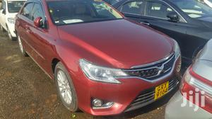 Toyota Mark X 2012 Red | Cars for sale in Kampala