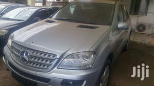New Mercedes-Benz M Class 2006 Silver   Cars for sale in Kampala