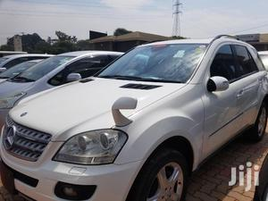 Mercedes-Benz M Class 2006 White   Cars for sale in Kampala