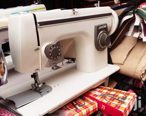 Japan Janome Sewing Machine   Home Appliances for sale in Kampala