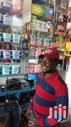 Technitian   Technology CVs for sale in Western Region, Mbarara