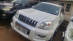 Toyota Land Cruiser Prado 2005 | Cars for sale in Kampala