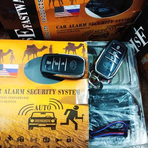 Car Alarm Security System   Vehicle Parts & Accessories for sale in Kampala