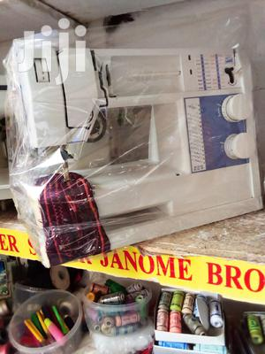 Sewing Machine | Home Appliances for sale in Kampala