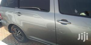 Toyota Wish 2006 Gray | Cars for sale in Kampala