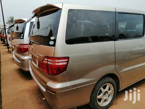 Toyota Alphard 2007 Beige | Cars for sale in Kampala
