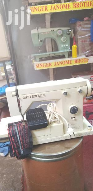 Sewing Machine   Home Appliances for sale in Kampala