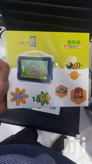 New Kids tablet 8 GB | Toys for sale in Kampala