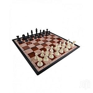 Brains Chess | Books & Games for sale in Kampala