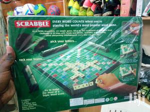 Children Games | Books & Games for sale in Kampala