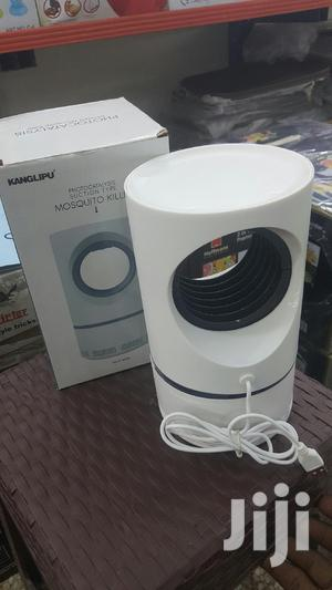 Mosquito Killer   Home Accessories for sale in Kampala