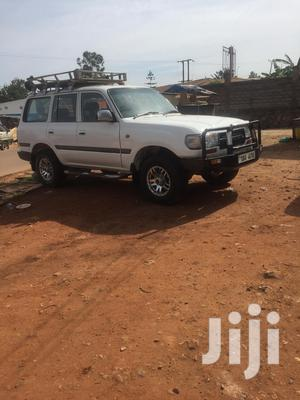 Toyota Land Cruiser 1996 White | Cars for sale in Kampala