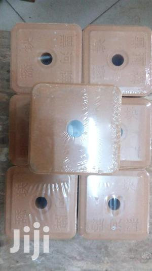 Mineral Natural Blocks For High Yields In Cattle Goats & Sheep   Feeds, Supplements & Seeds for sale in Kampala