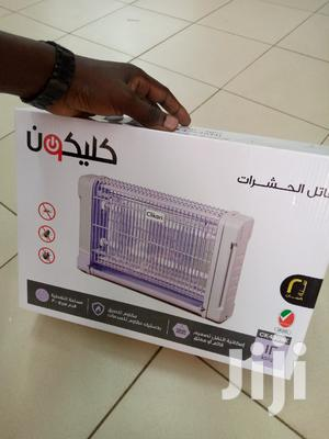 Electric Mosquito Killer/Insect Killer | Home Accessories for sale in Kampala