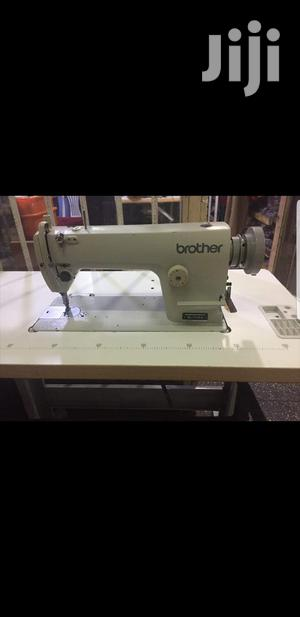 Brother Japan Industrial Sewing Machine | Manufacturing Equipment for sale in Kampala