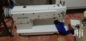 Industrial Sewing Machine. Best | Manufacturing Equipment for sale in Kampala