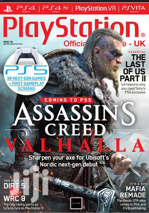 Playstation Magazine | Books & Games for sale in Kampala