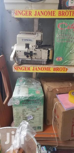 Japan Overlock. Industrial Sewing Machine | Manufacturing Equipment for sale in Kampala