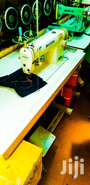Used Japan Industrial Sewing Machjne | Manufacturing Equipment for sale in Kampala