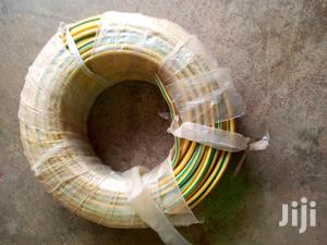Earth Wire Roll   Electrical Equipment for sale in Kampala