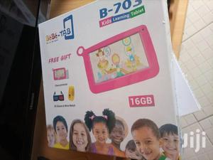 New Kids Tablet | Toys for sale in Kampala