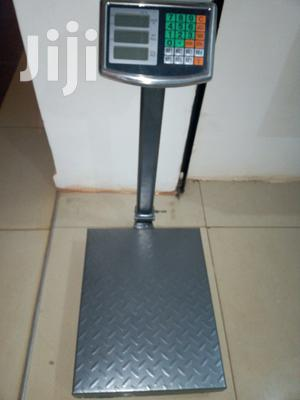 Industrial Weighing Scale   Store Equipment for sale in Kampala