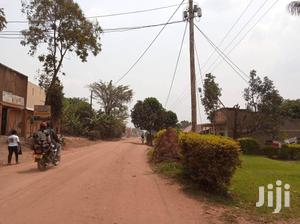 *Matuga* *Town View New Estate Is Opened Now Site   Land & Plots For Sale for sale in Kampala