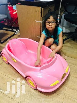Baby Car Bathtub   Baby & Child Care for sale in Kampala