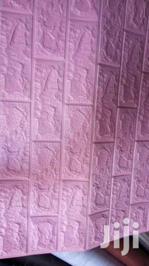 Real Brick | Building Materials for sale in Kampala