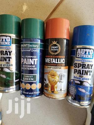 Car Spray Used On Cars | Home Accessories for sale in Kampala