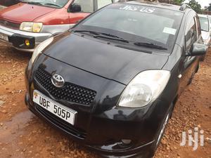 Toyota Vitz 2005 Black | Cars for sale in Kampala