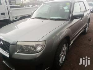 Subaru Forester 2007 2.0 X Trend Gray | Cars for sale in Kampala
