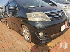 Toyota Alphard 2007 Black   Cars for sale in Kampala