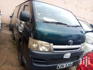 Toyota Hiace Drone 2007 Model | Buses & Microbuses for sale in Kampala