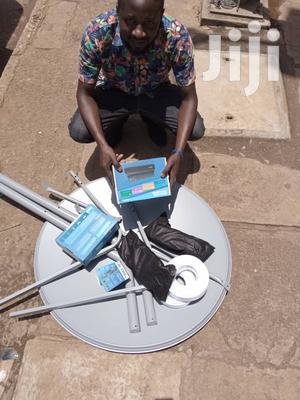 Dstv Decoder .   TV & DVD Equipment for sale in Kampala