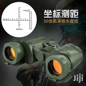 Binoculars Waterproof | Camping Gear for sale in Kampala