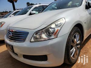 Nissan Skyline 2007 White   Cars for sale in Kampala