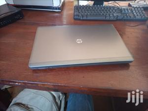 Laptop HP ProBook 4545S 4GB Intel Core I5 HDD 750GB | Laptops & Computers for sale in Kampala