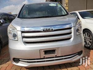 Toyota Noah 2007 Silver | Cars for sale in Kampala
