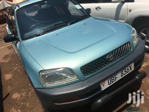 Toyota RAV4 1998 Cabriolet Blue   Cars for sale in Kampala