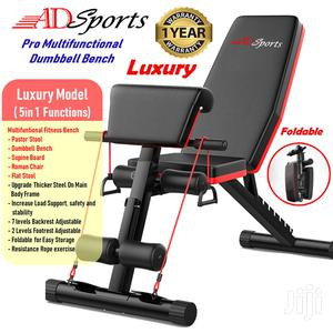 300 Kg Foldable Dumbell Bench | Sports Equipment for sale in Kampala