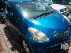 Toyota Ractis 2008 Blue   Cars for sale in Kampala