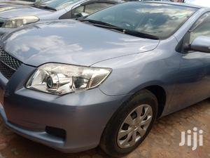 Toyota Fielder 2007 Blue   Cars for sale in Kampala