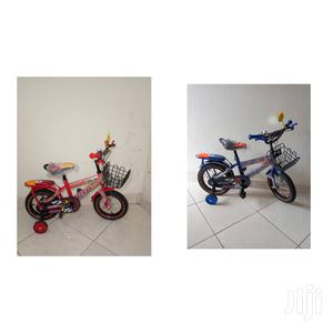 Baby Bikes   Toys for sale in Kampala