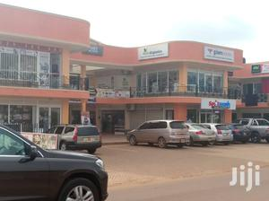 Commercial Building In Ntinda For Sale   Commercial Property For Sale for sale in Kampala
