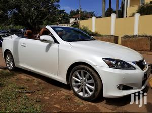 Lexus IS 2012 White | Cars for sale in Kampala