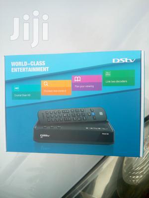 DSTV Decorders   TV & DVD Equipment for sale in Kampala