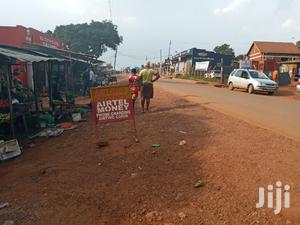 Very Commercial Hot Plot Quicksale In Namasuba Ndejje Tarmac   Commercial Property For Sale for sale in Mpigi
